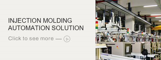 Injection Molding Automation Solution
