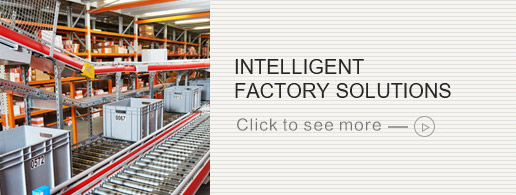 Intelligent Factory Solutions